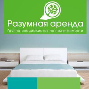 Аренда квартир и офисов Чанов
