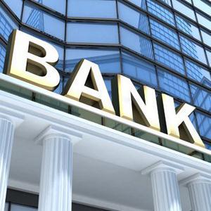 Банки Чанов