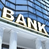 Банки в Чанах