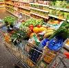 Магазины продуктов в Чанах