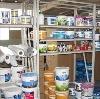 Строительные магазины в Чанах