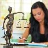 Юристы в Чанах