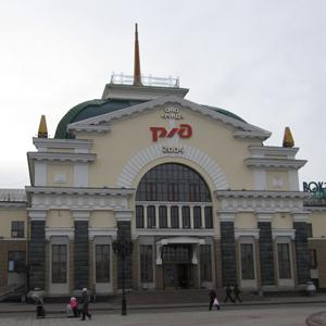 Железнодорожные вокзалы Чанов